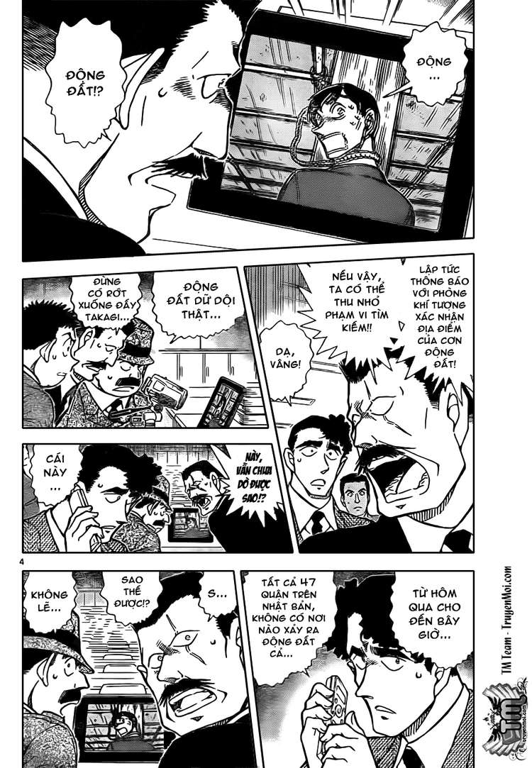 Detective Conan - Thám Tử Lừng Danh Conan chap 806 page 4 - IZTruyenTranh.com