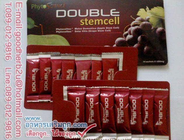 Double Stemcell ดับเบิลสเต็มเซลล์