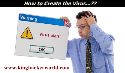 how-to-create-virus
