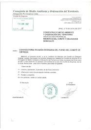 Convocatoria de reunión ordinaria del pleno del Comité de Empresa para el 23/06/2017