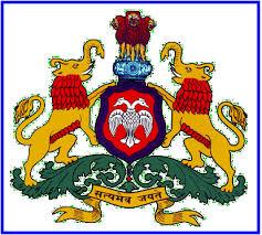 Karnataka SI Recruitment 2015