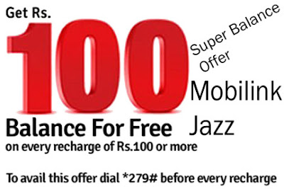Mobilink Jazz Double Balance Offer Get 100 on 100 Recharge Free
