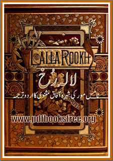 Lalla Rookh in Urdu By Thomas Moore