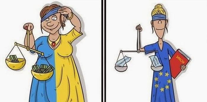 Честный суд.