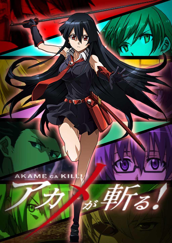 جميع حلقات اكامي قا كيل! – Akame ga kill! All Episodes مترجم عربي