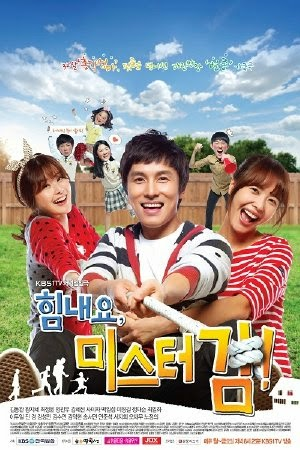 Bố Nuôi Mr Kim - Cheer Up Mr Kim (2013) - FFVN - (120/120)
