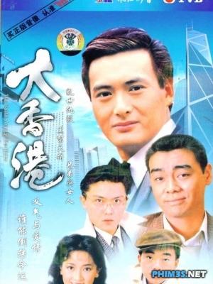 Phim Đại Hồng Kông