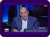 -- برنامج يوم بيوم يقدمه محمد شردى حلقة يوم الأربعاء 27 7 2016
