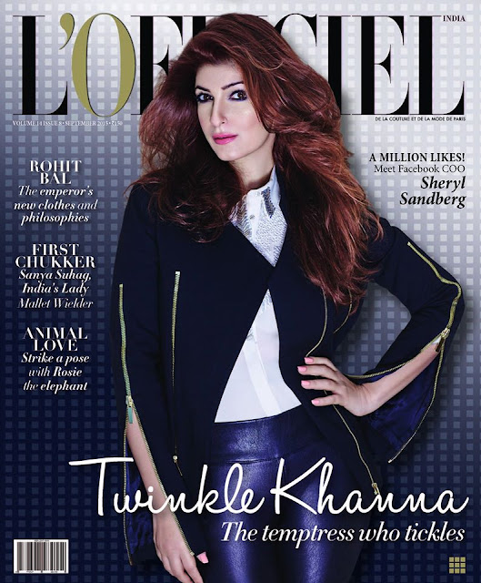Twinkle Khanna L'officiel