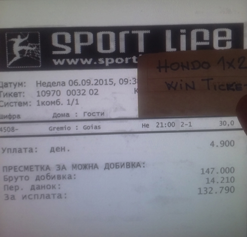 WIN TICKET FROM YESTERDAY 06.09.2015