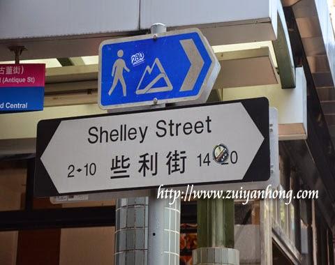 Shelly Street