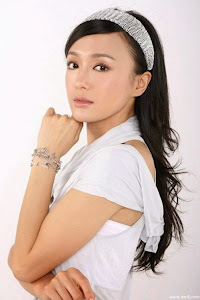 Tần Lam