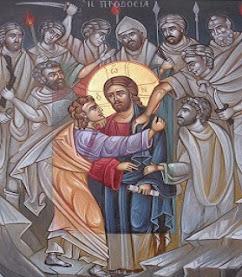 Το Φιλί του Ιούδα... γιατί και η προδοσία φιλάει «υπέροχα».
