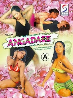 Angadaee (2008)