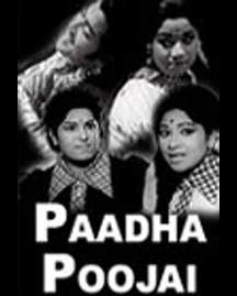 Watch Paadha Poojai (1974) Full Length Tamil Movie Online