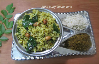 curry leaves poha