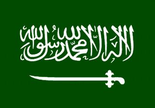 اذاعة,القرأن,الكريم,من,السعودية.بث مباشر