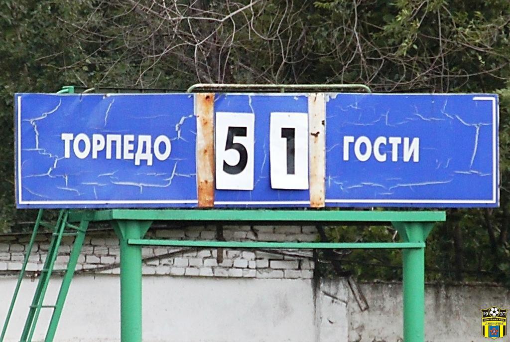"""Фото с сайта ФК """"Люберцы"""""""