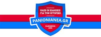 panionianea.gr