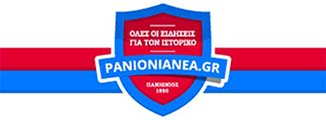 Panionianea