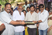 Sri Maheswari Parameswara Creations Production No 2 opening-thumbnail-11