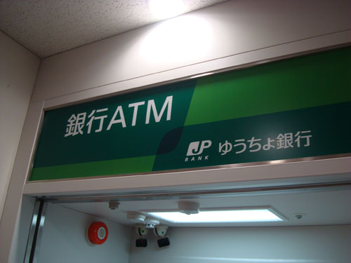 ATM in Japan