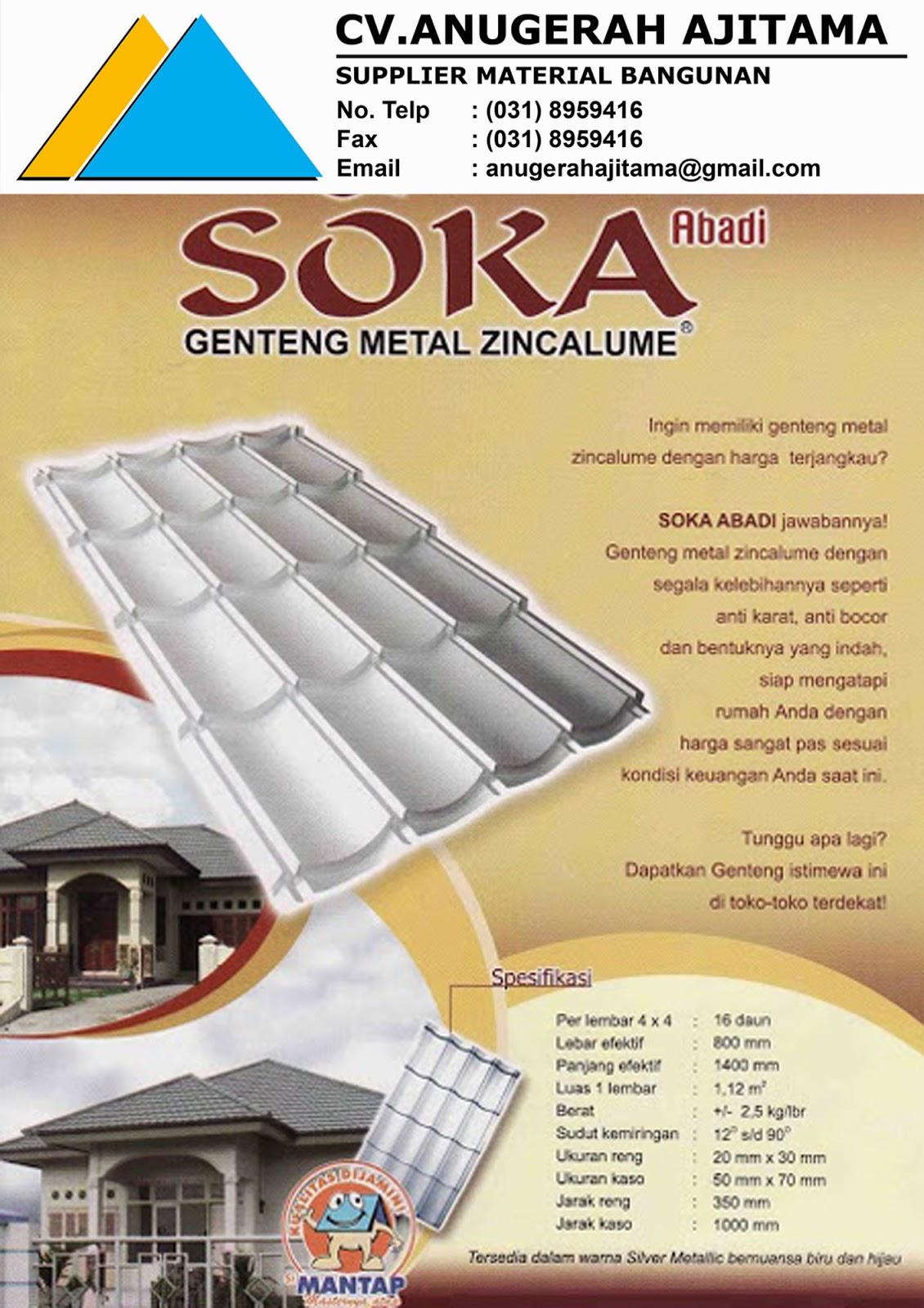 GENTENG METAL SOKA ABADI