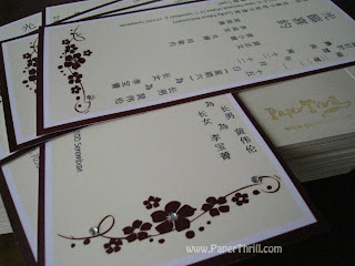 Oriental flower wedding card