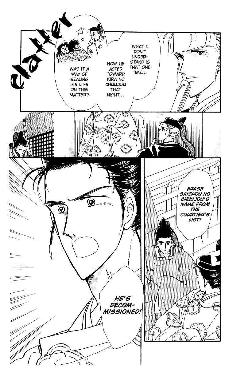 ざちえんじ!; ざ・ちぇんじ!; Ima Torikaebaya Monogatari; The Change                           010 Page 57