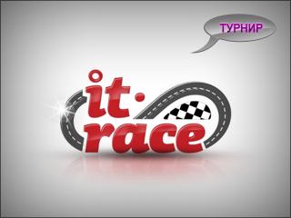 IT-Race 2014
