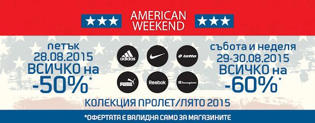 http://sportdepot.bg/bg/shops.html