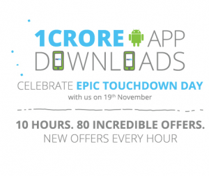 Paytm: Buy Paytm App Offers, 10 Hours, 80 Incredible offers on 19th November