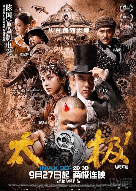 taichi 0, movie