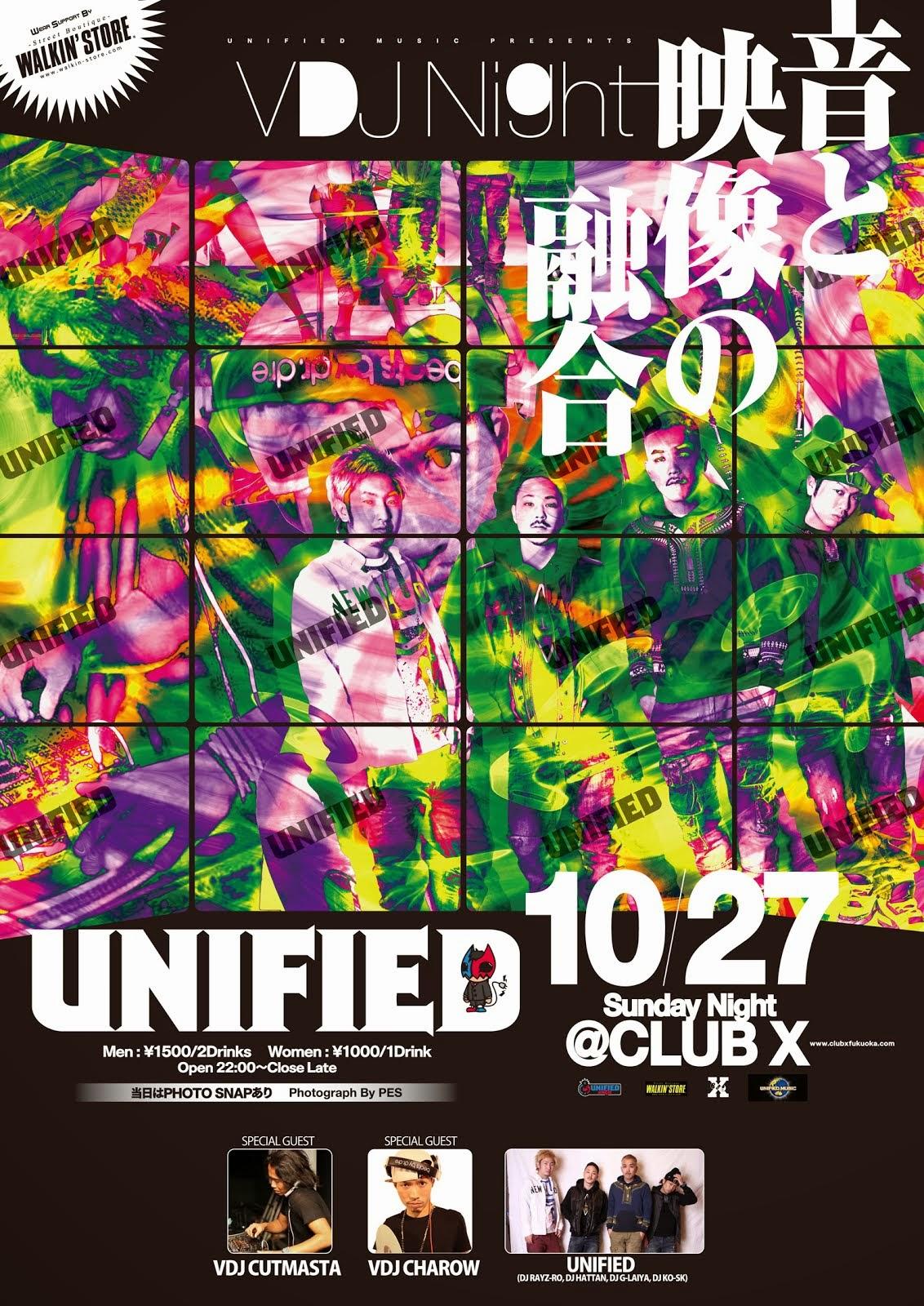 福岡のClub XにてPlay!!!!