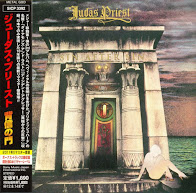 Judas Priest - Sin After Sin