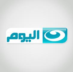 أحدث تردد لقناة النهار اليوم على النايل سات 2014