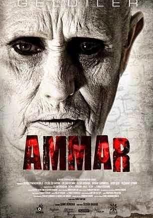 مشاهدة فيلم الرعب Ammar 2014 مترجم اون لاين وتحميل مجانى مباشر بجودة DVDRip