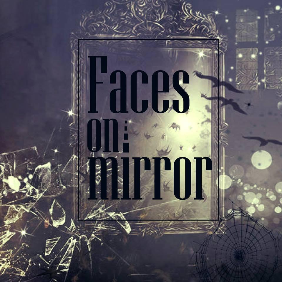 """O καθρέφτης έχει πάντα δύο πρόσωπα"""