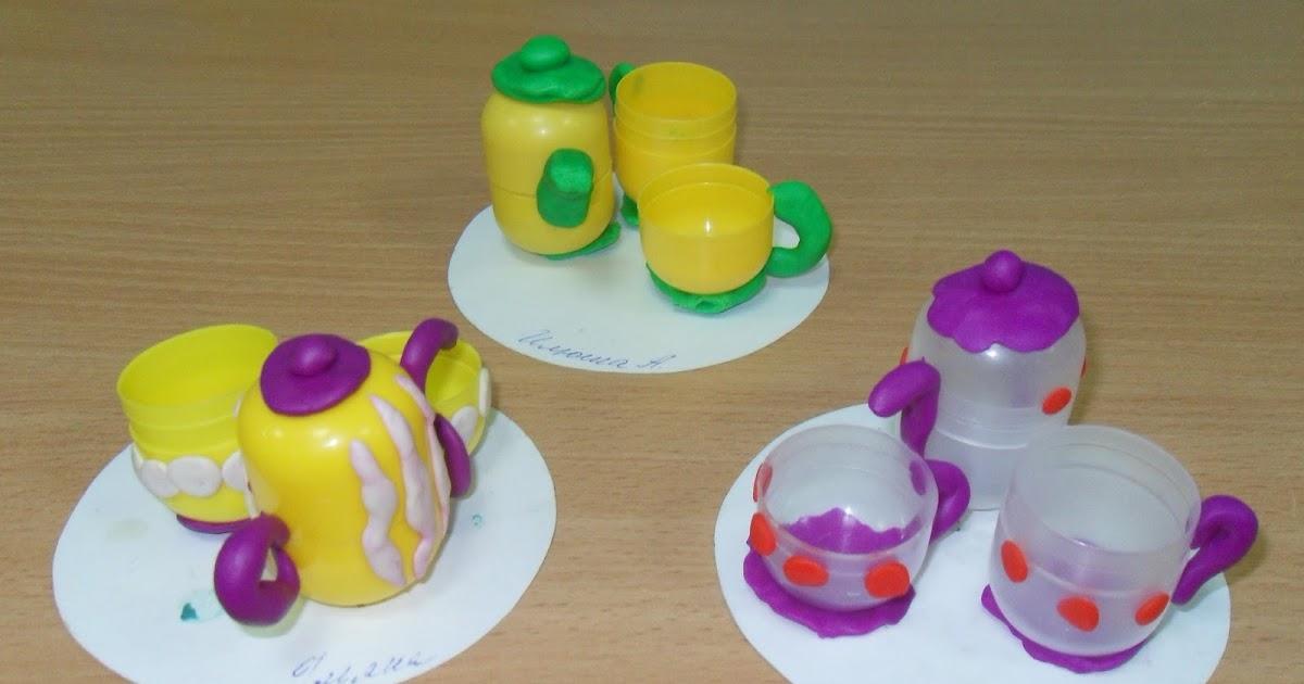 Поделки из киндер яиц и пластилина своими руками для детского сада 57