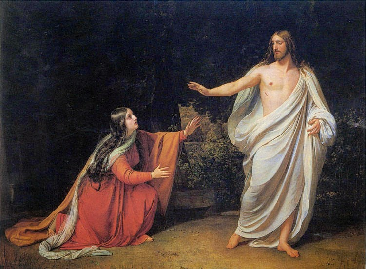 The Forbidden Gospel of Mary Magdalene