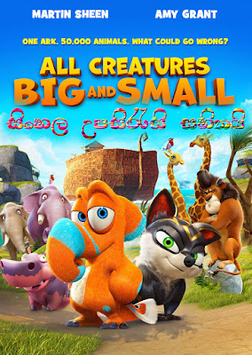 All Creatures Big and Small 2015 Full movie with sinhala subtitle