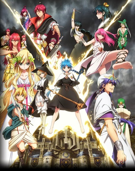 Magi: The Kingdom Of Magic  -  The Labyrinth Of Magic 2013