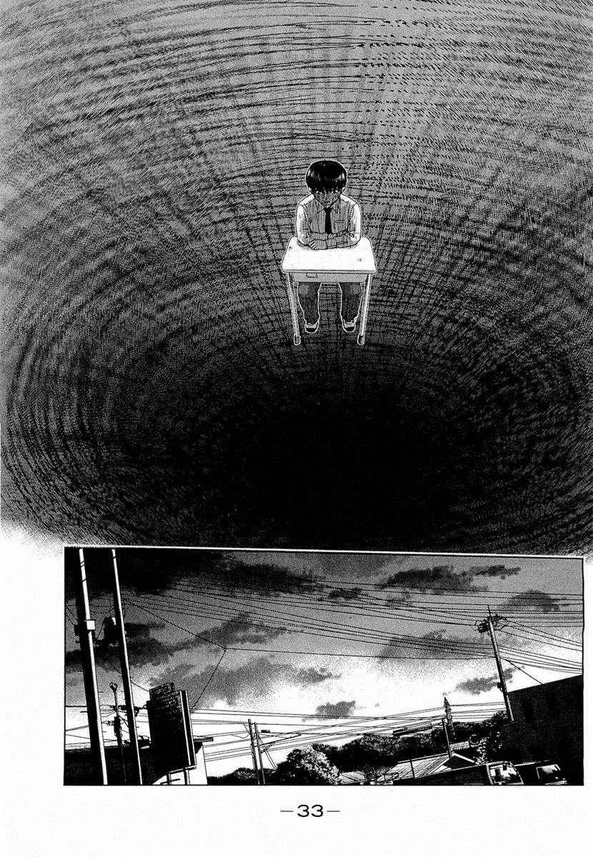 อ่านการ์ตูน Aku no Hana 01 ภาพที่ 31