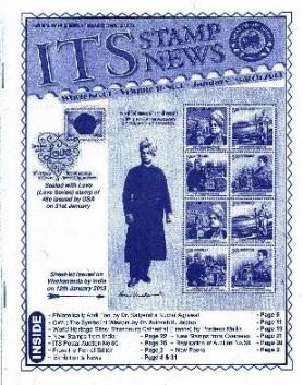 "Latest issue of ""ITS Stamp News"""