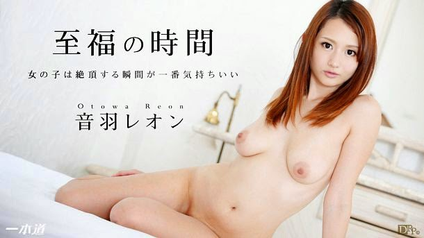 1Pondo Reon Otowa UNCEN FULL HD