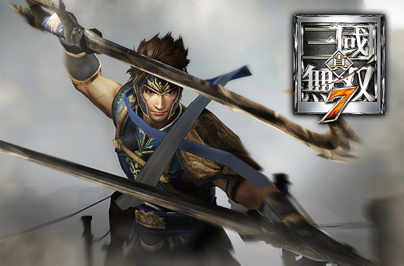Dynasty Warriors 8 (Shinsangoku Musou 7)