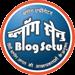 ब्लॉगसेतु