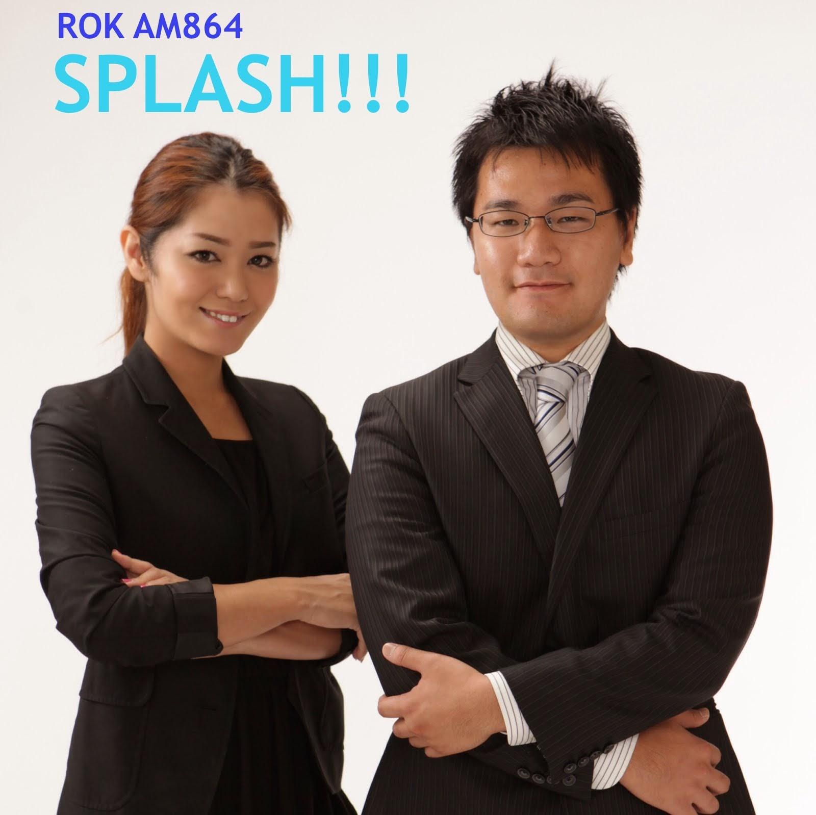 情報番組 SPLASH!!!