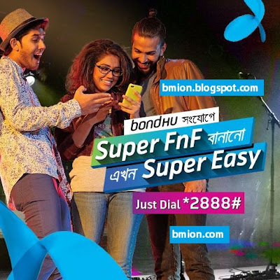 Grameenphone-Bondhu-Dial-2888-For-FNF-Super-FNF-Add-Delete-View-Change