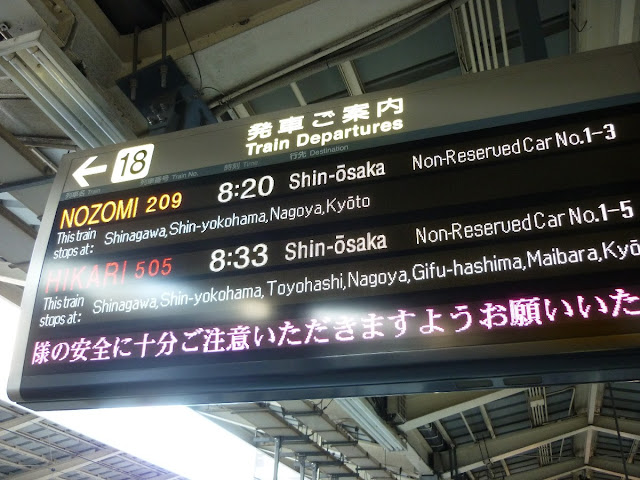 shinkansen tokyo takayama